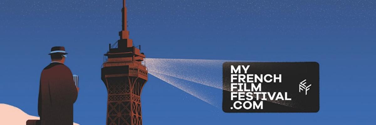 MyFrenchFilmFestival.com - 10ª edición